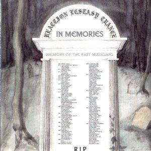 ret-1996inmemories